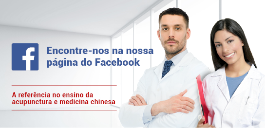 UMC no Facebook