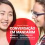 Conversação em Mandarim 2018/2019