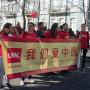UMC participa nas Comemorações do Ano Novo Chinês